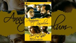 Download Annayum Rasoolum Video