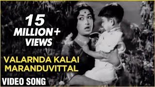 Download Valarnda Kalai Maranduvittal - Savithri & Gemini Ganesan - Kathirunda Kangal Video