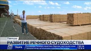 Download Павлодарский речной порт активно осваивает трансграничные грузоперевозки Video