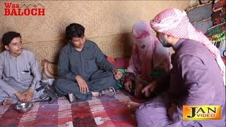 Download Balochi Film ( Harzo ) Video