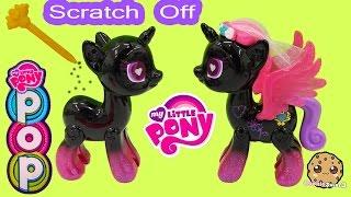 Download My Little Pony Pop Princess Cadance Design-A-Pony Kit Scratch Off Custom Designs - Cookieswirlc Video