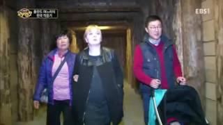 Download 다문화 고부열전 - 폴란드 며느리의 한국 적응기 #001 Video