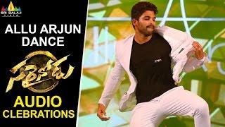Download Allu Arjun Dance at Sarrainodu Movie Audio Celebrations   Sri Balaji Video Video