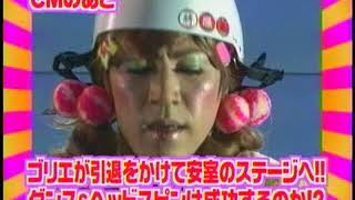 Download One Night R&R SP 安室奈美恵(2006.09.20) Video