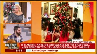 Download Youweekly.gr: Η απάντηση του Γιάννη Λάτσιου στην ανάρτηση της Ελένης Video
