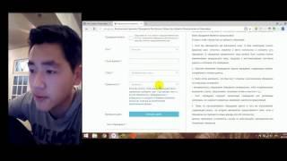 Download как отправить в портал президенту республики Узбекистан Video