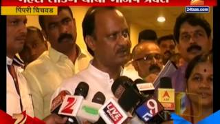 Download Pimpri Mahesh Landge Enters BJP Video