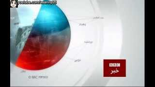 Download [2009-2015] [Title] [Closing] BBC Farsi News Video
