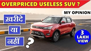 Download Mahindra XUV 300 : A USELESS SUV ? ⚡ Buy or Not ? ⚡ Attractive but useless features | ASY Video