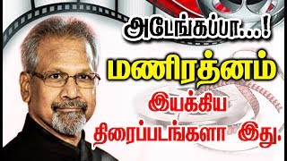 Download Director Mani Ratnam Given So Many Hits For Tamil Cinema| List Here With Poster. Video