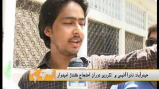Download MEHRAN TV HYD NADRA STORY Video