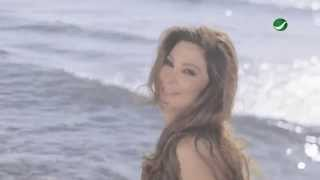 Download Elissa - Hob Kol Hayati (Official clip) / إليسا - حب كل حياتي Video