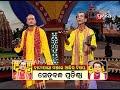 Download Badi Pala Mancha Ep 22 | ସେତୁବନ୍ଧ ପ୍ରତିଷ୍ଠା | Setubandha Pratistha Part 2 Video
