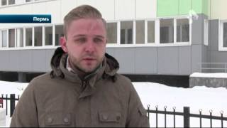 Download В Перми подросток разбился, упав с балкона 15 этажа, из за селфи Video