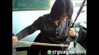 Download Thần thoại - Đàn nhị - Trấn Lãi Hoành Phong - 神话 镇赉宏峰二胡 Video