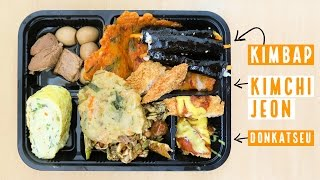 Download Korean Lunch Box at Tongin Market Video