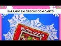 Download Barrado em crochê com canto Parte 1/2🌺 165🌺 Video