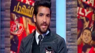 Download صالح جمعه يكشف عن سر مكالمة ابوتريكه Video