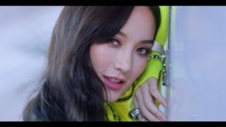 Download 孟佳 Meng Jia - 给我乖(Drip)Official Music Video Video