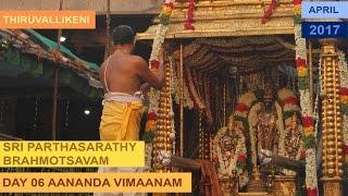 Download 06 Ananda Vimanam - Thiruvallikeni Sri Parthasarathy Perumal Varshikka Brahmotsavam Video