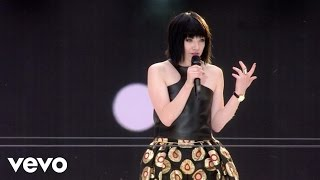 Download Carly Rae Jepsen - I Really Like You (Live At Capital Summertime Ball) Video