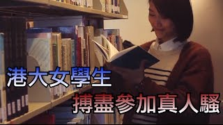 Download hktv working holiday 鄭金鈴 Video