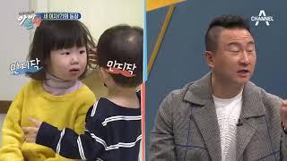 Download 향이와 승혁, 1살 터울 사이에서 불꽃튀는 뽀뽀X윙크!♥♥ Video