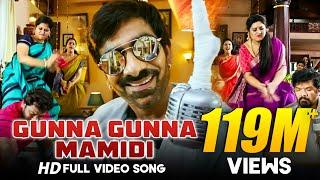 Download Gunna Gunna Mamidi Full Video Song - Raja The Great Video Songs - Ravi Teja, Mehreen Pirzada Video