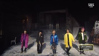 Download BIGBANG - 'LAST DANCE' 0115 SBS Inkigayo Video