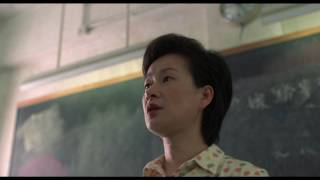 Download 我的野蠻同學 - Trailer Video