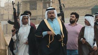 Download عشيرة ابو خصاف - زيدان المليان - حلقة 16 Video