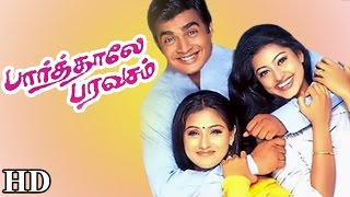 Download Paarthale Paravasam | Tamil Full Movie | R. Madhavan, Simran Video