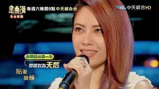 Download 【金曲撈Golden Melody】郁可唯、徐懷鈺  演唱《溫習》 Video