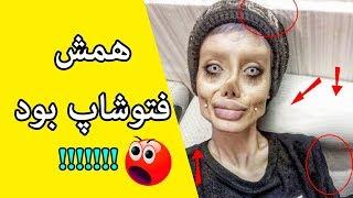 Download SAHAR TABAR- سحر تبار و حقه های فتوشاپش Video