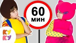 Download КУКУТИКИ - ОГРОМНЫЙ СБОРНИК - 60 минут развивающие песни мультики для детей малышей Video