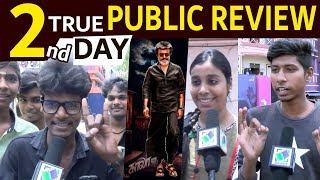 Download வடசென்னை பா.ரஞ்சித் ஏரியா! - 2nd Day Kaala Review with Public | #Rajinikanth | Pa. Ranjith Video