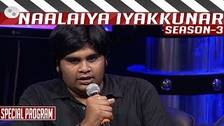 Download Exclusive Interview   Karthik Subbaraj, Balaji Mohan, Vetrimaran   Naalaiya Iyakkunar 3 Video