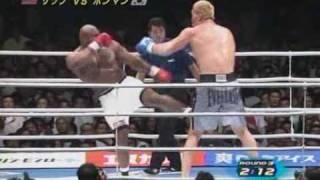 Download Bob Sapp V Hong Man Choi Video