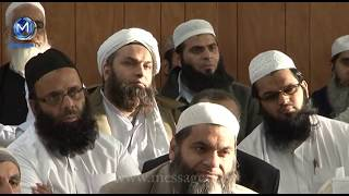 Download Azmat e Sahaba by Maulana Yahya Abasi عظمتِ صحابہ رضی اللہ عنہ، مولانا یحییٰ عباسی Video