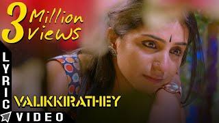 Download Valikkirathey Lyric Video   Thirudathey Papa Thirudathey (TPT)   Shalini, Saresh D7   Ztish Video