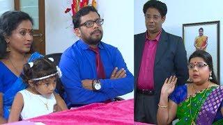 Download Marimayam | Episode 350 - 17 June 2018 | Mazhavil Manorama Video