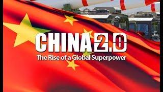 Download CHINA SUPER POWER - HSR 2.0 Video
