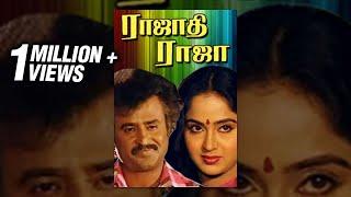 Download Rajadhi Raja - Rajnikanth, Radha - Tamil Super Hit Movie Video