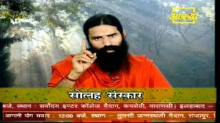 Download Knowledgeable Video for Pregnent Women -By Swami Ramdev Video