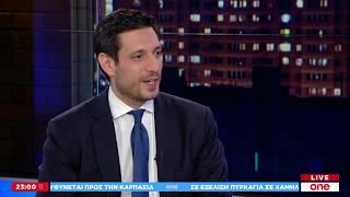 Download Κ. Κυρανάκης στο One Channel: Δεν καταλαβαίνω γιατί έγινε ντόρος με το επίδομα, είναι αυτονόητο Video