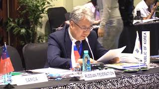 Download Korea Country Statement, FAO APRC 34, 2018 Video