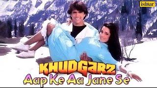 Download Aap Ke Aa Jane Se Full Song | Khudgarz | Govinda & Neelam | Mohammed Aziz, Sadhna Sargam Video