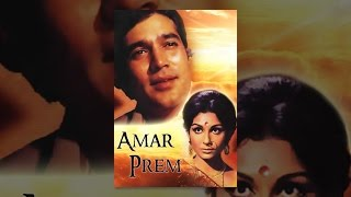 Download Amar Prem Video
