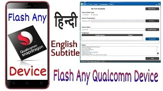 Download How to flash Qualcomm Device - How to use Qualcomm flash tool [Hindi] Video