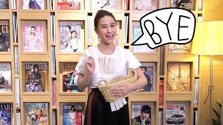 Download 何超蓮突襲ELLE辦公室:Laurinda Ho現身編輯部解答所有難題! | ELLE HK Video